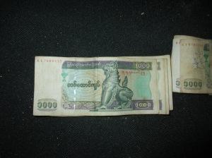 เงินเมียนมา 1000 จ๊าด